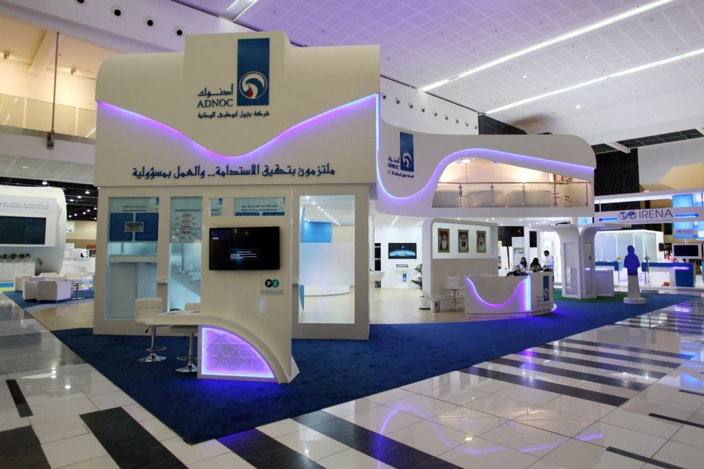 Exhibition Booth Abu Dhabi : Op design