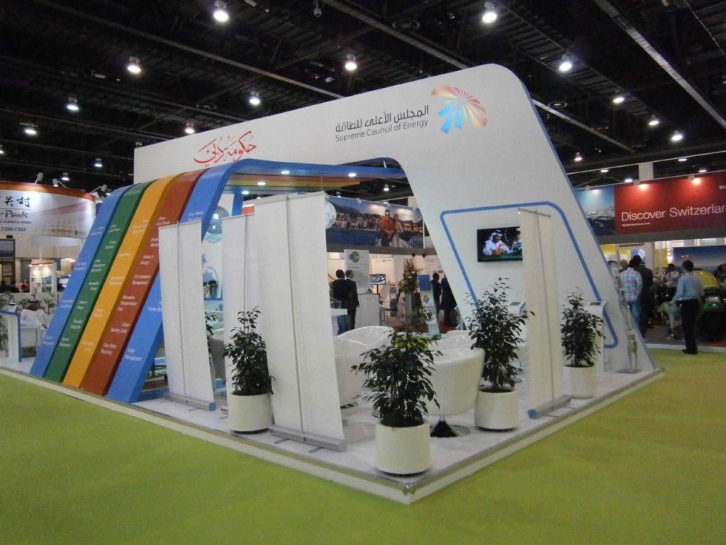 Modular Exhibition Stand Qatar : Op design