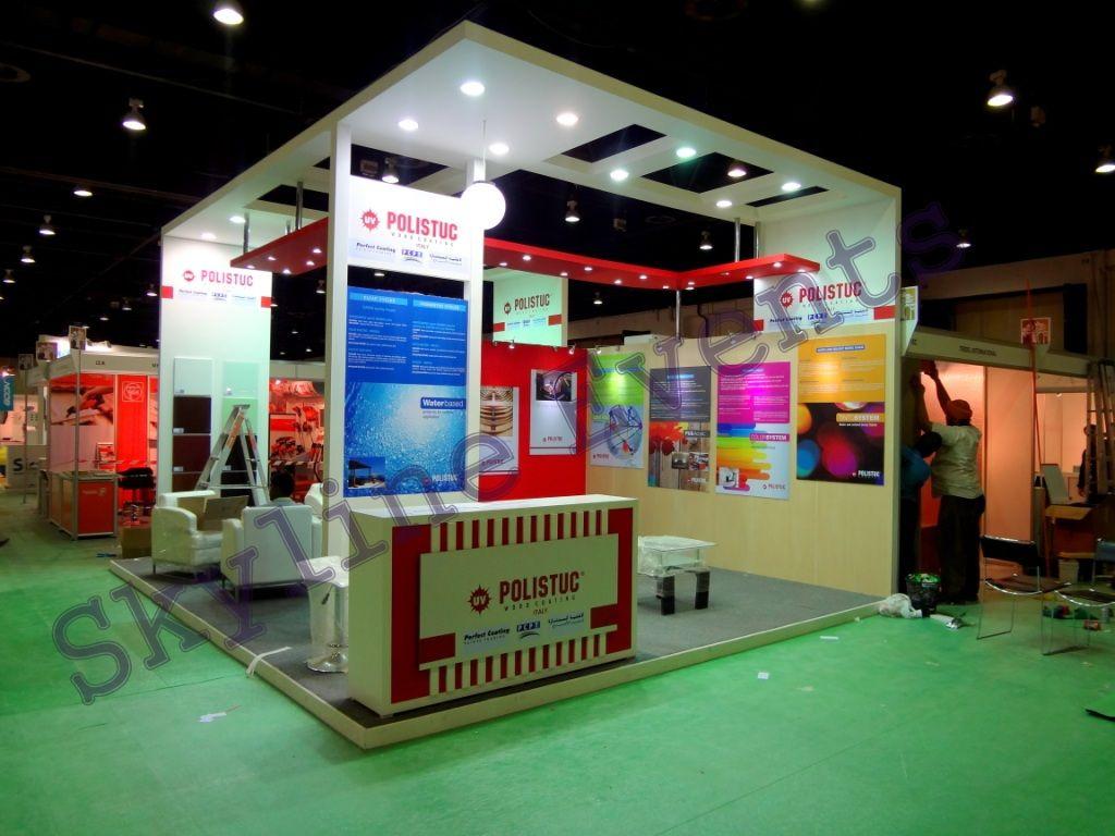 Exhibition Stand Fabricators In Dubai : Stand designing fabrication dubai