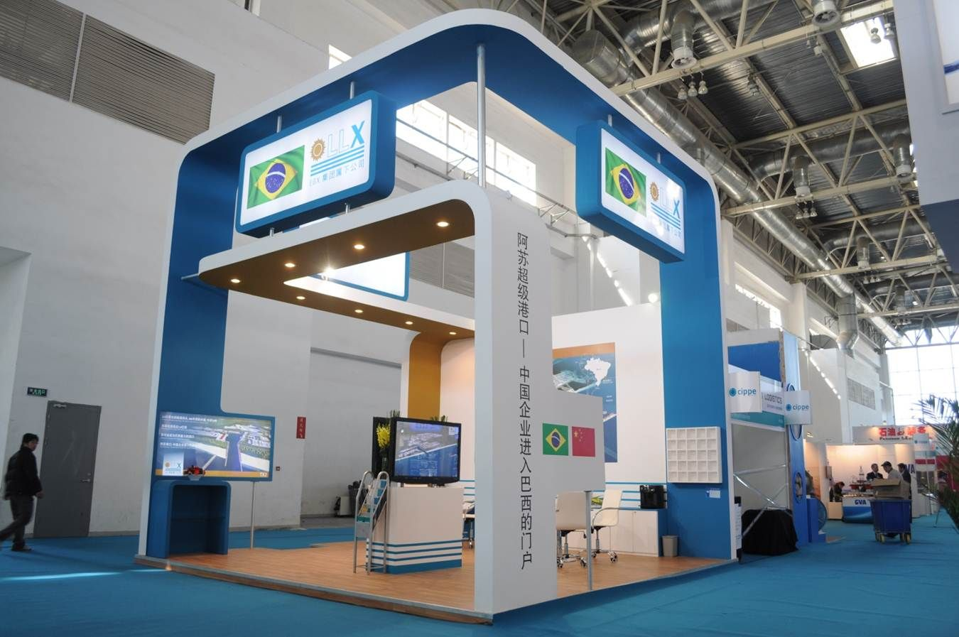 Exhibition Stand Companies : Beijing layout exhibition service provider