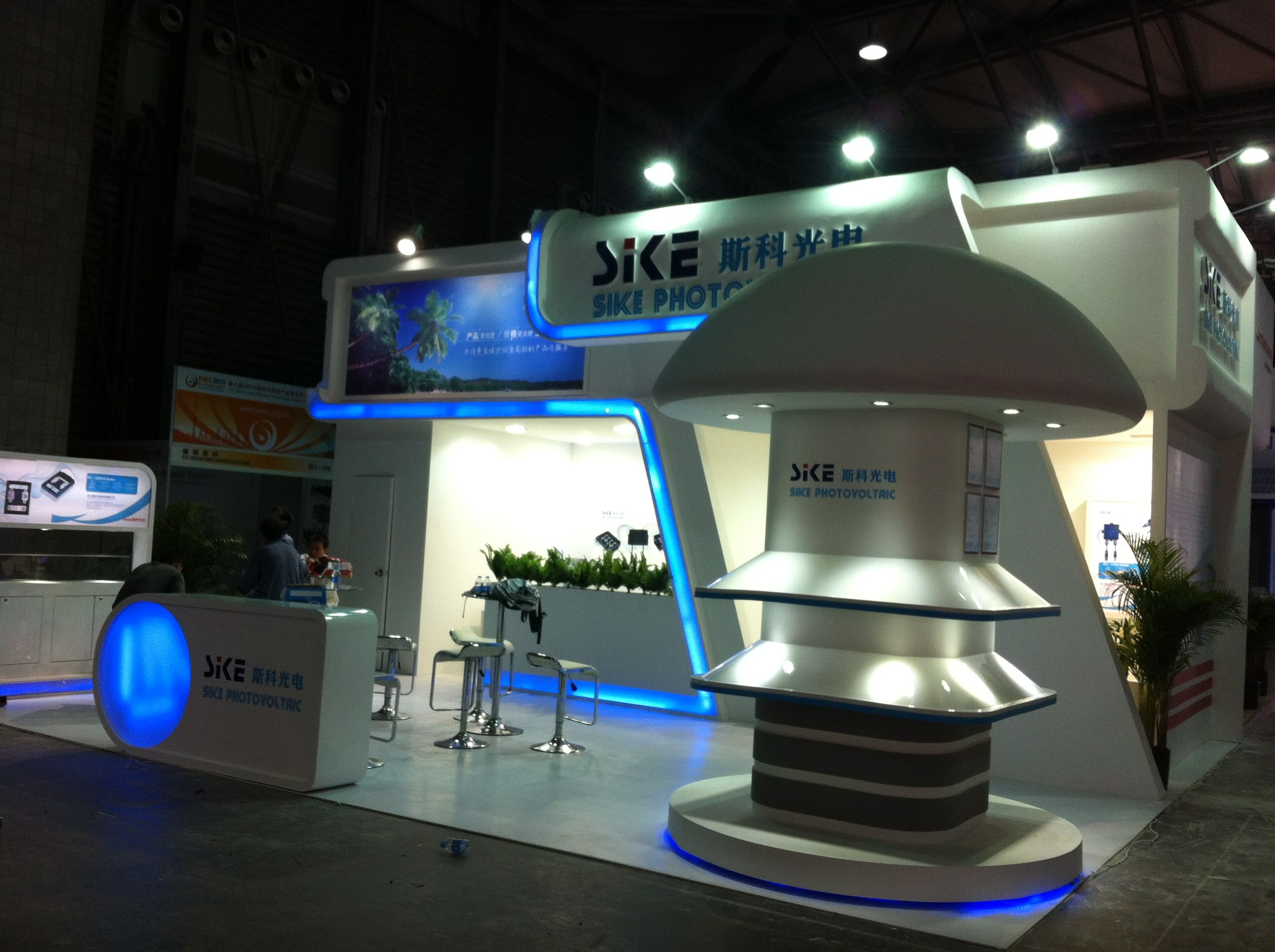 D Printing Exhibition China : Snec pv power expo