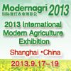 International Modern Agriculture Exhibition