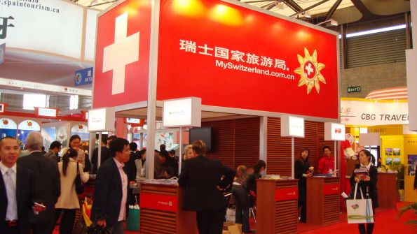 Shanghai JNS Event & Exhibition Co, Ltd.