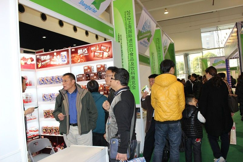Exhibition Stand Hostess : Fbie china shanghai international import and export food