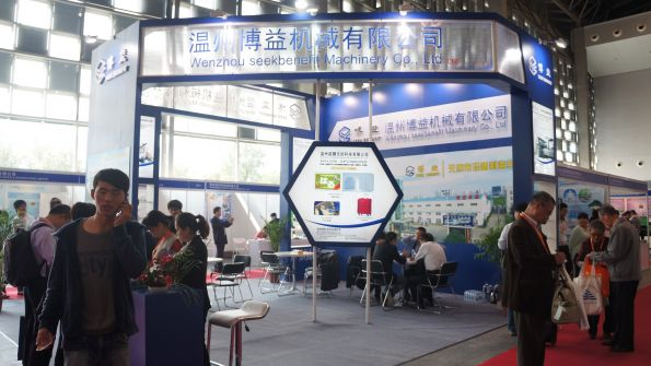 Flying House International Exhibition Company