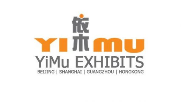 YiMu Exhibition Services Co.,Ltd.