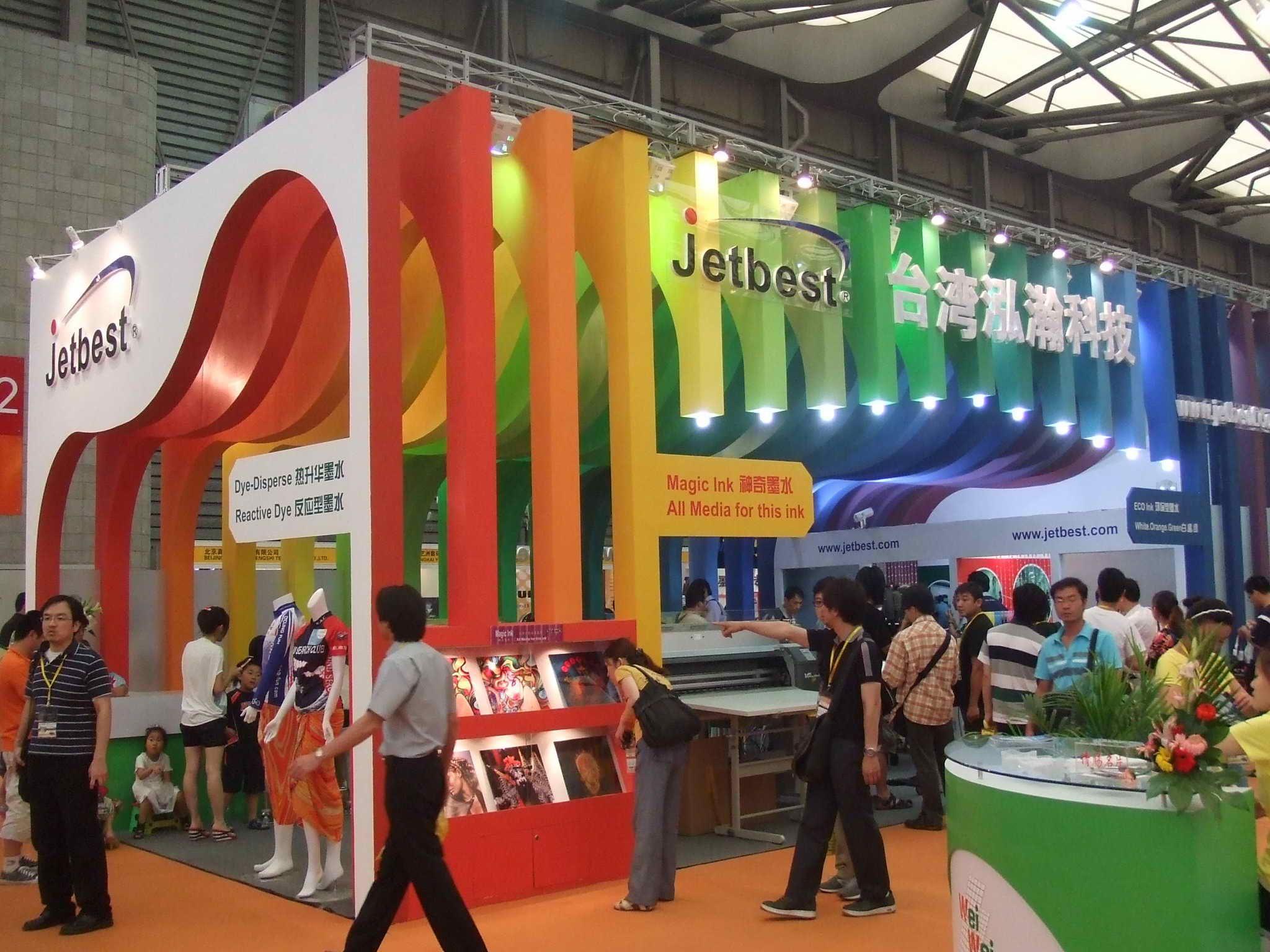 Modular Exhibition Stand Qatar : Beijing sure lehe international exhibition