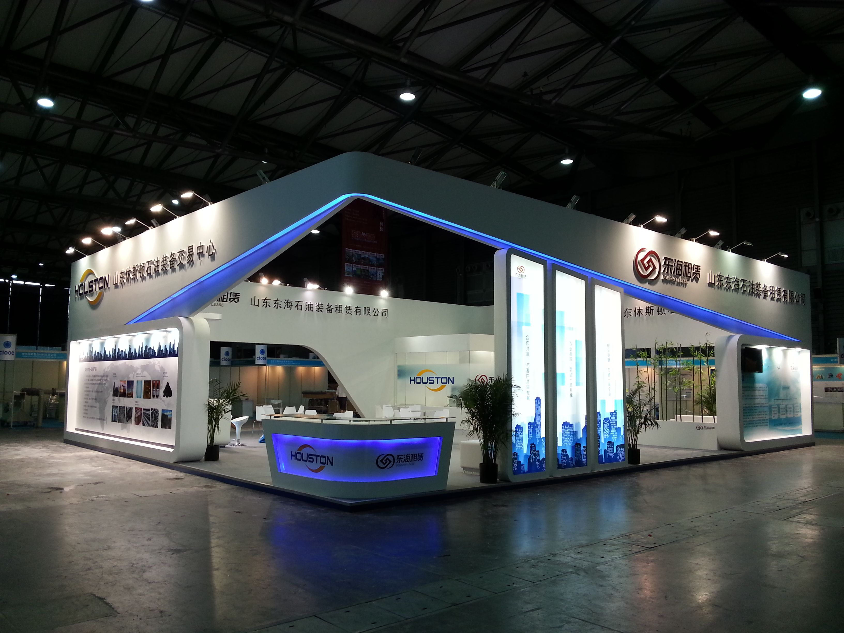 Modern Exhibition Booth Design : Modern international expo culture limited