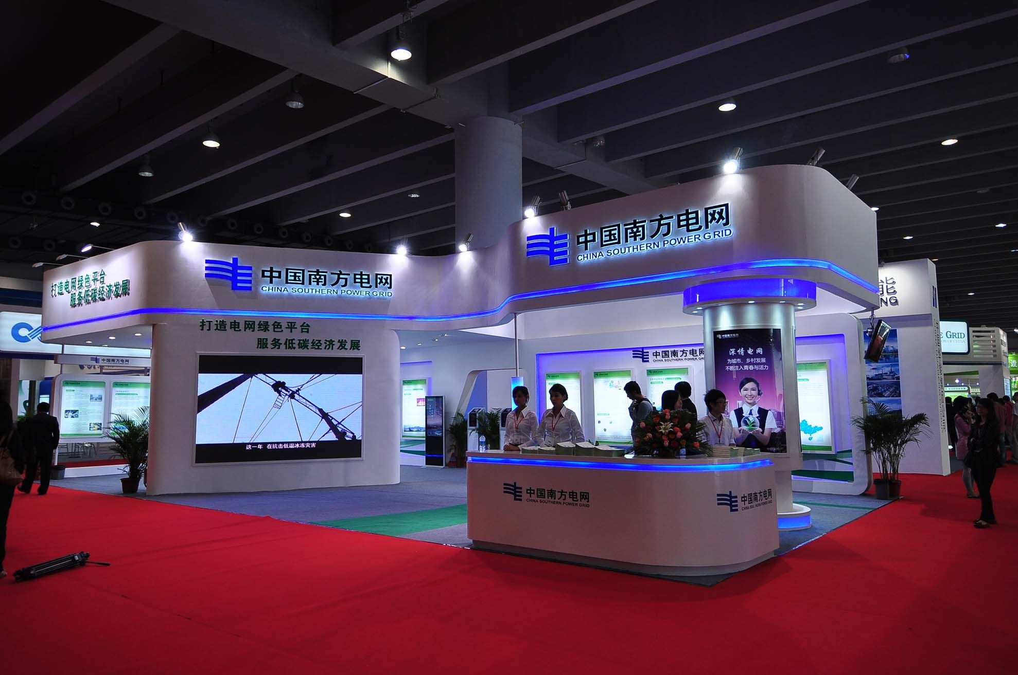 D Exhibition China : China southern power grid stand design and construction