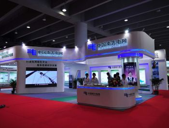 china southern power grid stand design and construction