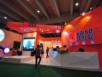 real estate fair in guangzhou