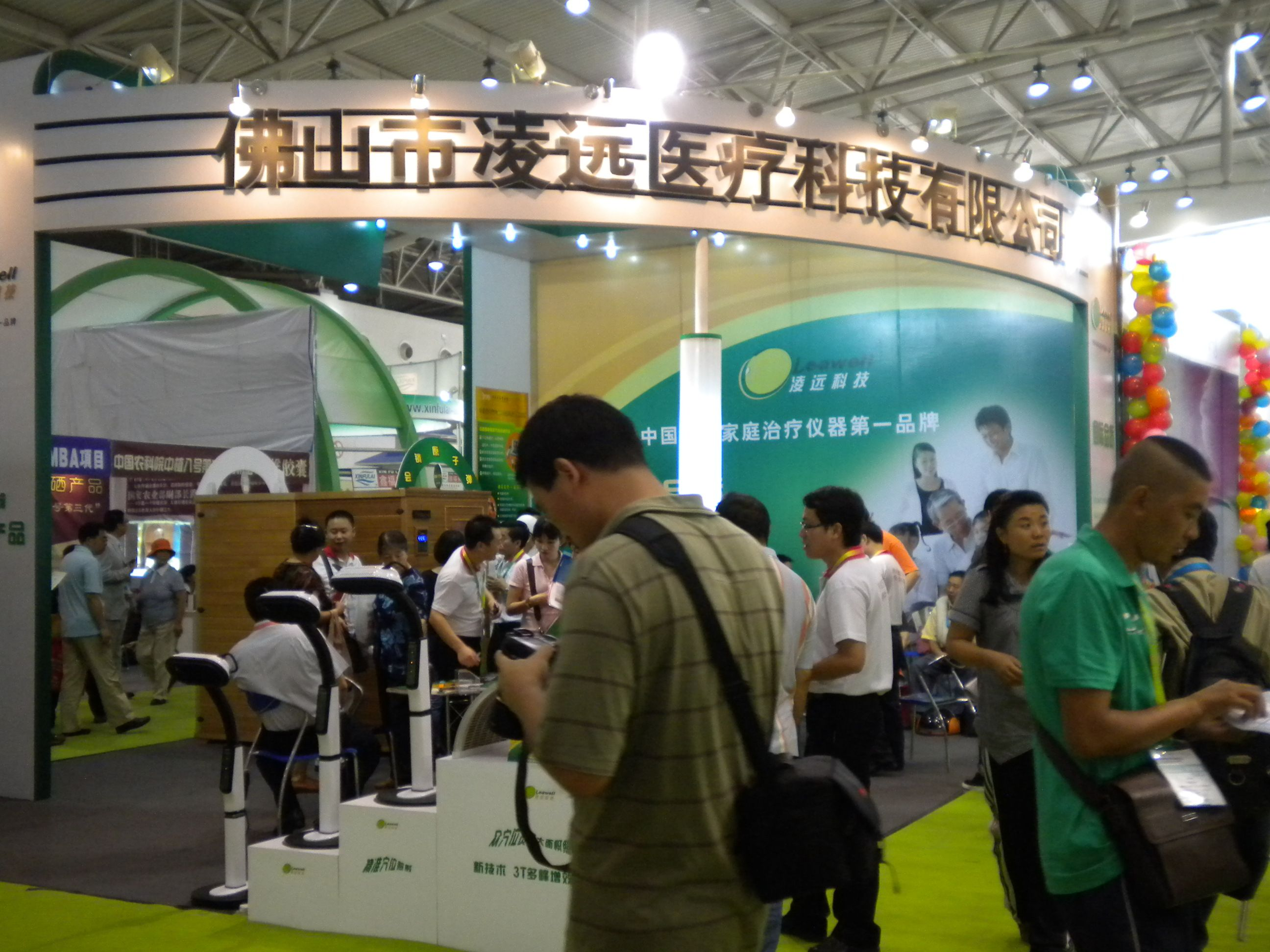 household expo осень 2013 схема
