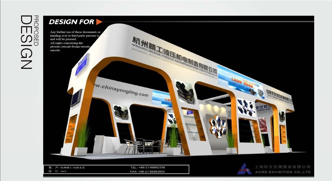 Exhibition Stand Russia : Acme international exhibition company