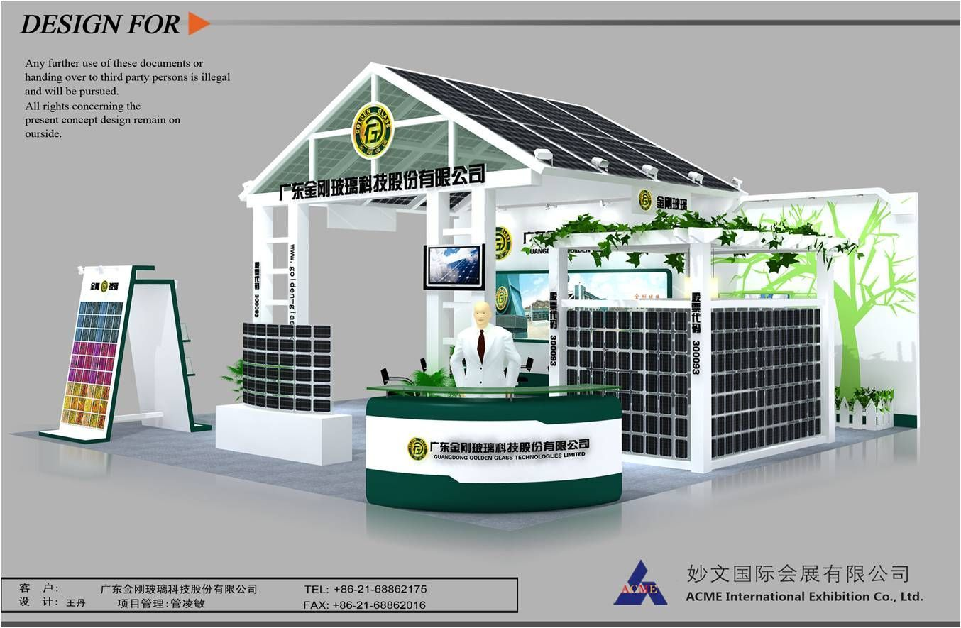 Exhibition Booth Set Up Singapore : Acme international exhibition company