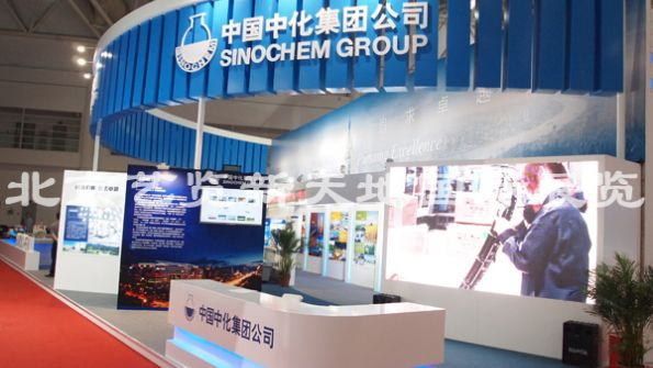 Beijing Art Space Expo Services Co., Ltd.