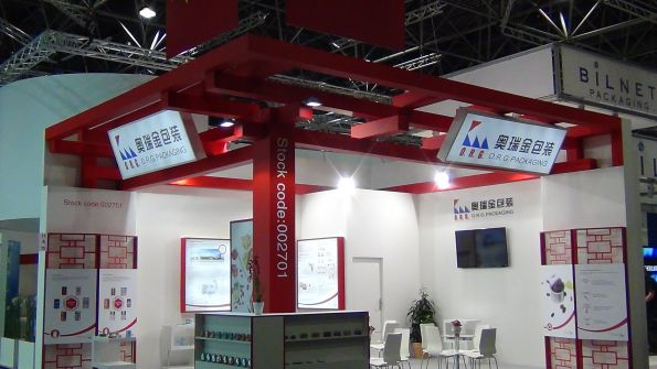 Everest Exhibition Co., Ltd