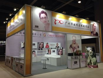 Aluminum Profile Modular Stands at 2014 Guang zhou Optical Fair