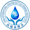 SBW Expo | Int'L High-end Bottled Drinking Water Expo