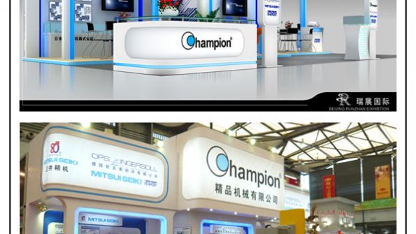 Beijing RAY International Exhibition Co., Ltd.,