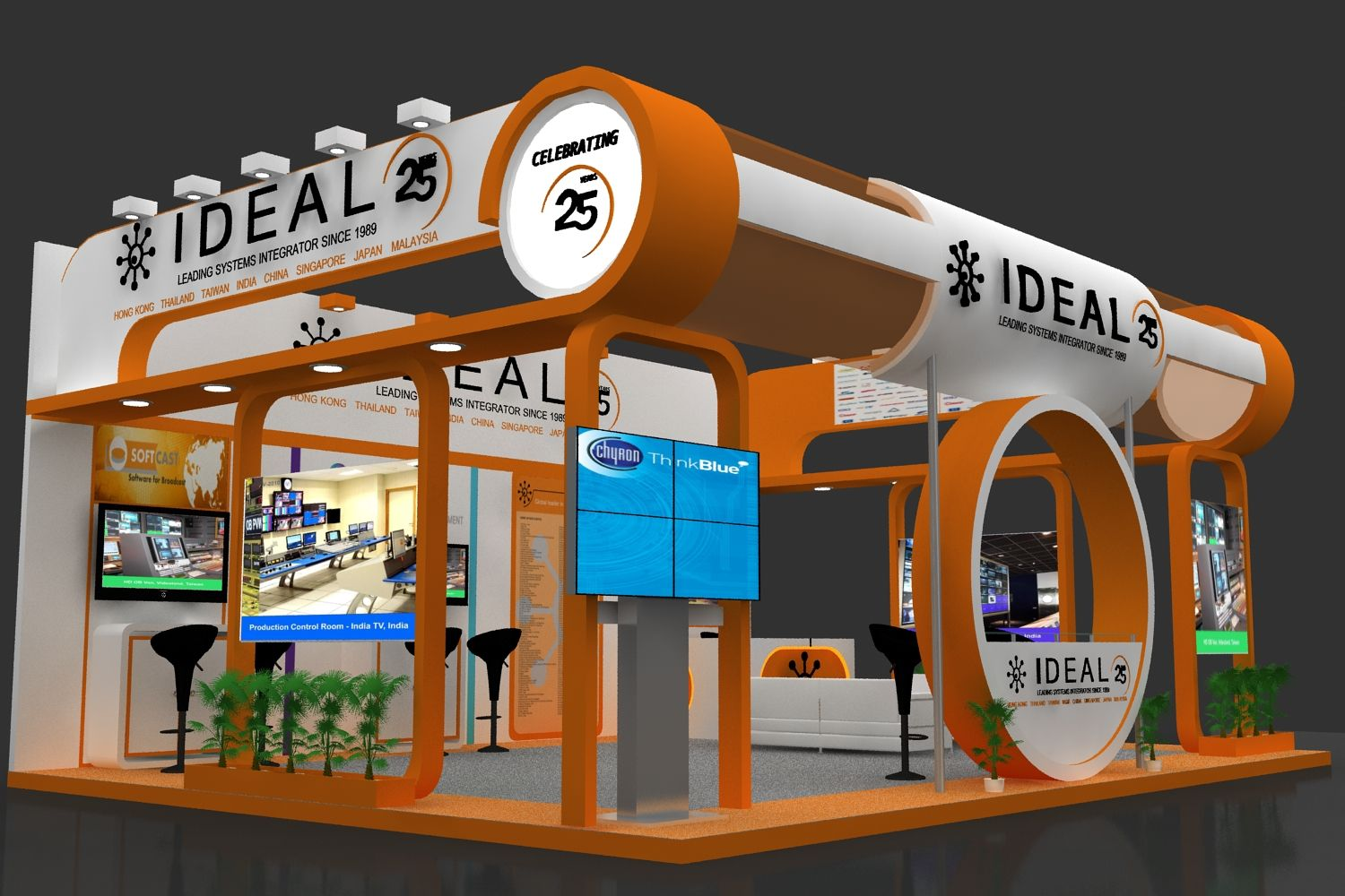 Exhibition stand designing fabrication bes 2014 for Fabrication stand