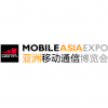 Mobile World Congress Shanghai