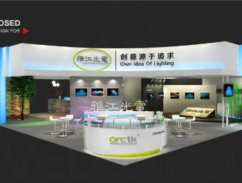 Prolight + Sound Guangzhou Expo