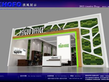 Peiguo Office at China International Furniture Fair