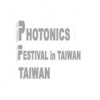 Photonics Festival in Taiwan