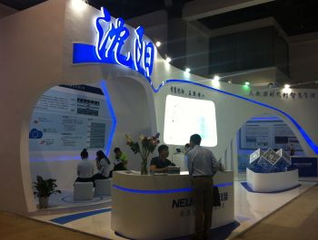 Shengyang at Soft China 2015,Beijing