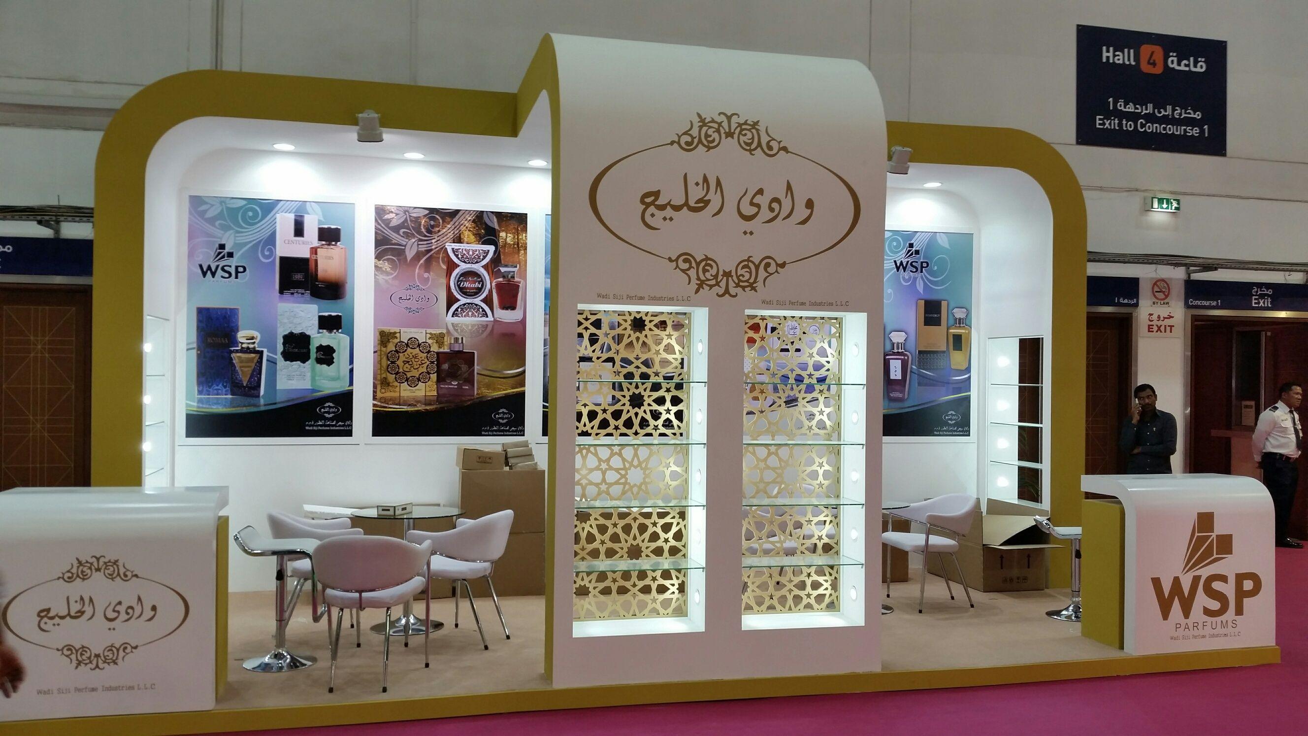 Beauty Expo Stands : Beauty world exhibition dubai