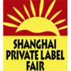 Shanghai Private Label Fair