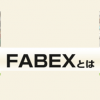 FABEX | The World Food And Beverage Great Expo