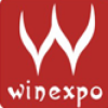 IWE - China's International Wine and Spirits Exhibition
