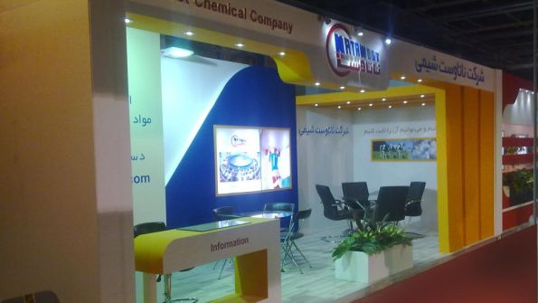TIRGAN Exhibition LLC