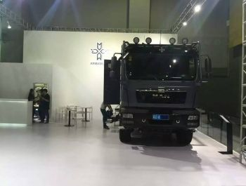 Built Exhibition Stand for (Guangzhou) International Automobile Exhibition