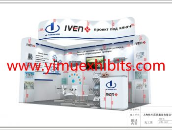 exhibition stand builder for Pharmtech & Ingredients 2015 _yimu exhibits