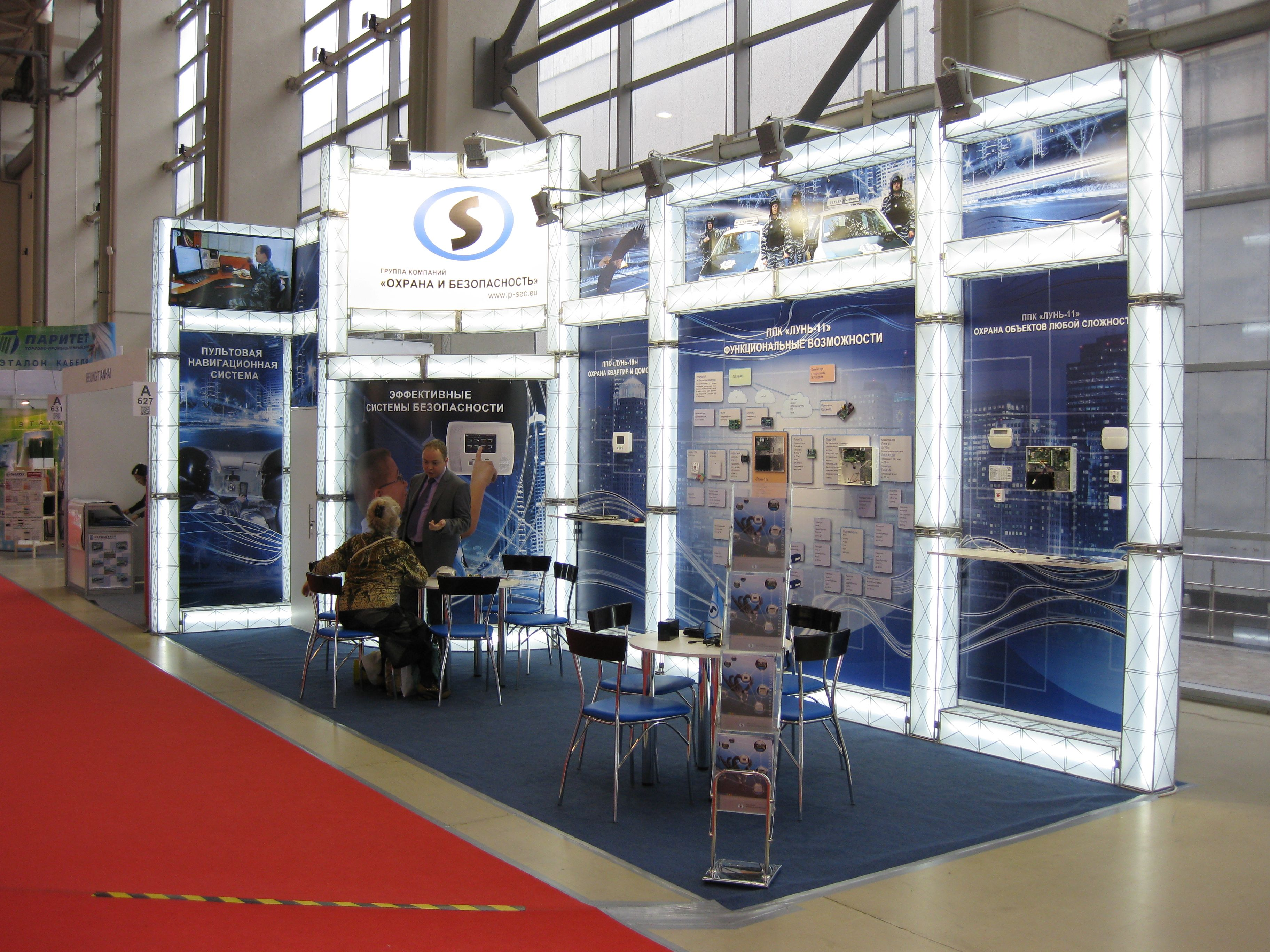 Expo Exhibition Stands Still : Exhibition stand in moscow by tori expo ltd