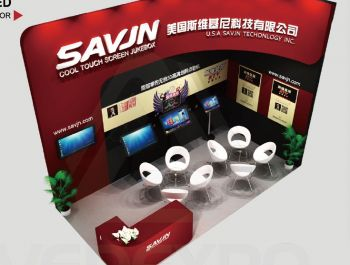 Prolight + Sound Guangzhou Expo 2015
