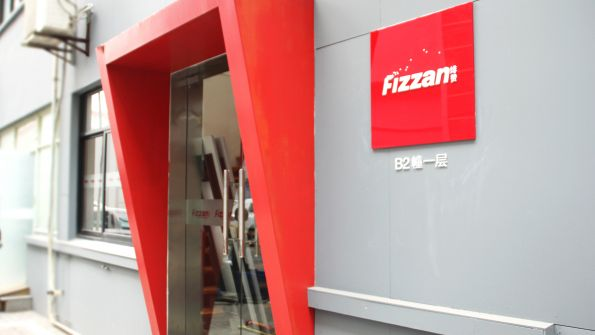 Shanghai Fizzan Culture Communication Co., Ltd.