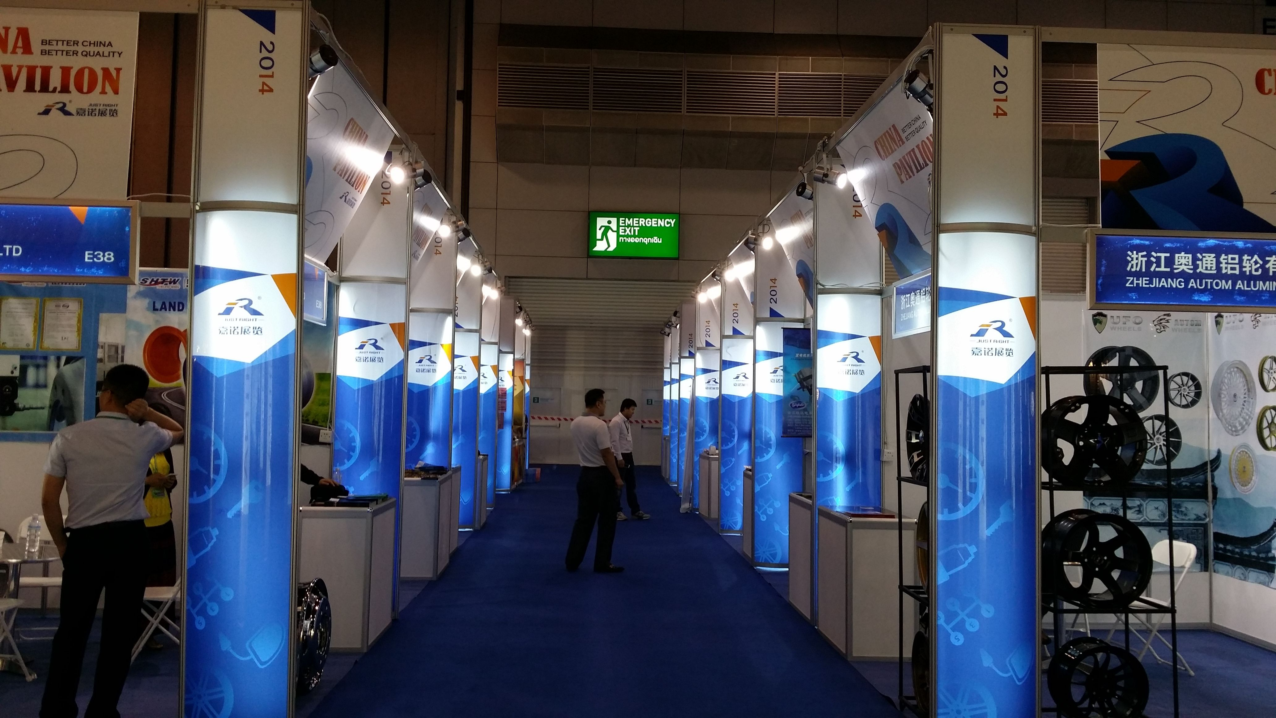Expo Exhibition Stands Quotes : Canton fair advertising co ltd