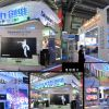 Modur- Exhibition construction (China)