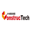 The 5th China International Building Technologies, Building Materials & Construction Equipment Expo