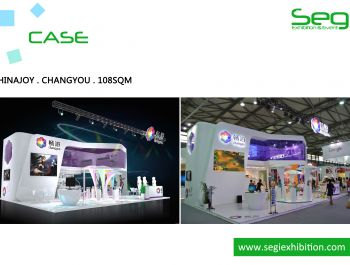 SEGI designed and built the stand for CHANGYOU in ChinaJoy