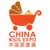 China Kids Expo