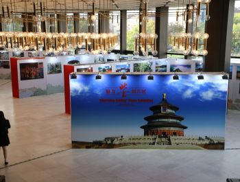 Photo Exhibition-Beijing Charming Night