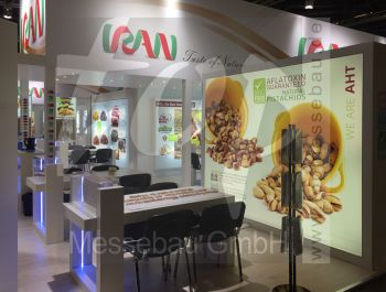 SIAL 2016 In Paris
