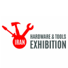 Iran Hardware and Tools Exhibition 2017