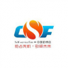 China International Vending Machines & Self-service Facilities Fair