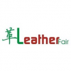 China Guangzhou International Leather Fair