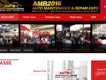 exhibition stand construction for AMR 2016 - AUTO MAINTENANCE & REPAIR EXPO